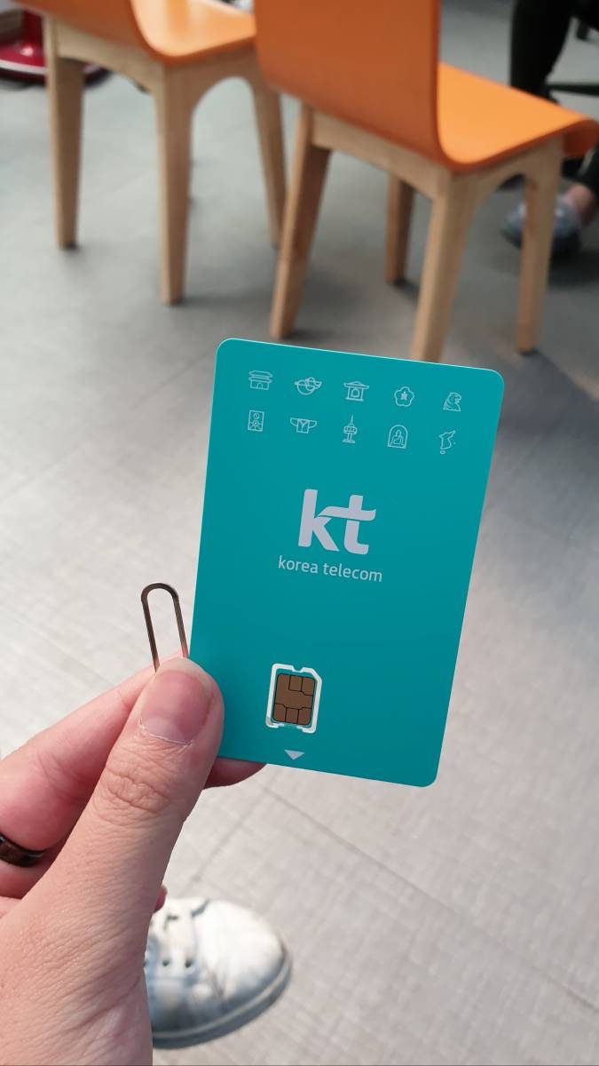 Unlimited 4G/LTE Sim Card: Data Only (1/5/10/30 day) - Pick up from  Seoul/Busan