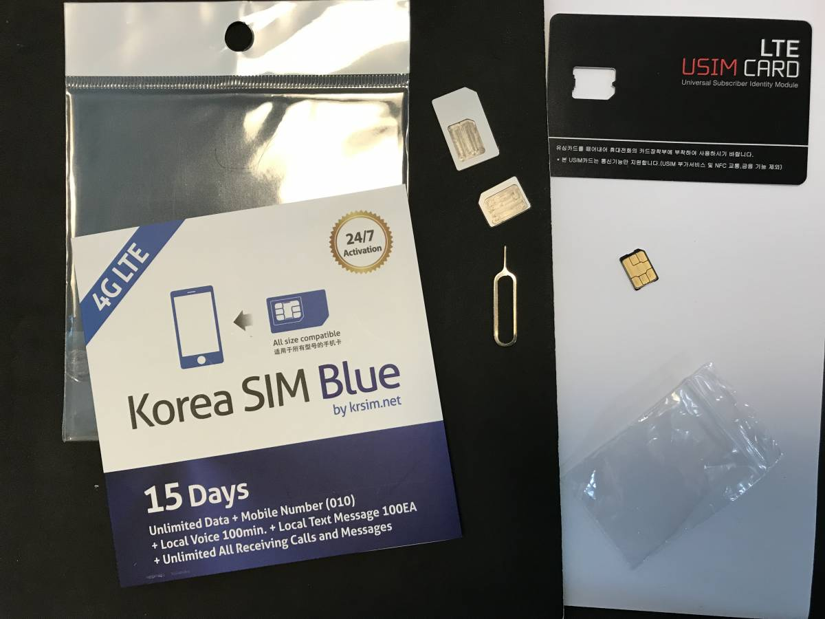 Prepaid 4G/LTE Sim Card: Unlimited Data+Voice call+SMS (5/7/10/15/30 days)  - Pick up from Incheon Airport