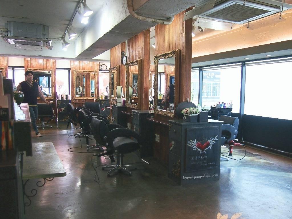 Seoul Hair Salon: Hair & Joy in Hongdae - Trazy, Korea's ...
